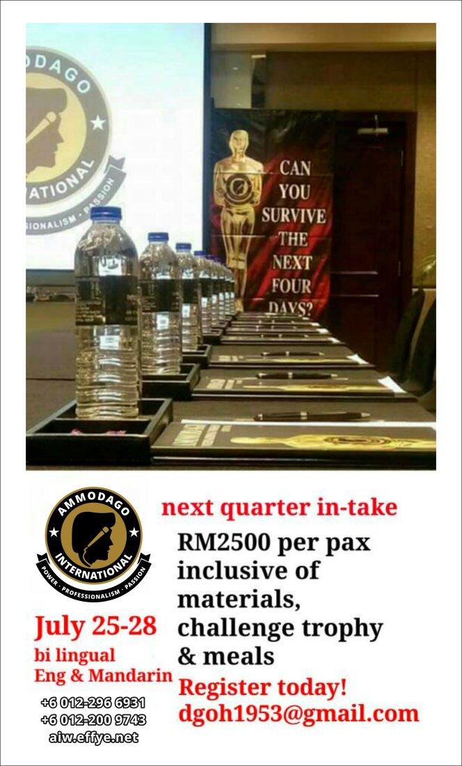 Ammodago International 工作坊 2018 David Goh 发展你成为世界级的演讲者 让你体验你内在的力量 马来西亚 雪兰莪 吉隆坡 培训 训练 课程 2018 EPA02