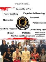 Ammodago International 工作坊2018 David Goh 发展你成为世界级的演讲者 让你体验你内在的力量 马来西亚雪兰莪吉隆坡演讲培训 训练课程 2018 EPA02-19