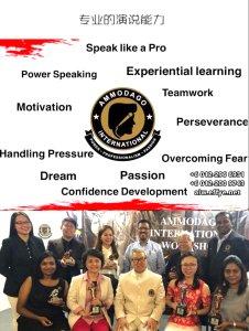 Ammodago International Workshop 2018 David Goh Develop You To Be World Class Speaker Experience The Power Within You Malaysia Selangor Kuala Lumpur Training 2018 EPA02-19