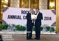 Douglas Kerk Rockwills Senior Professional Estate Planner - Will Writing and Trusts Services Batu Pahat and Kluang Johor Malaysia Property Management PA02-10