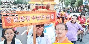 Douglas Kerk Rockwills Senior Professional Estate Planner - Will Writing and Trusts Services Batu Pahat and Kluang Johor Malaysia Property Management PA03-08