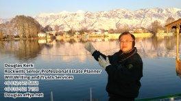Douglas Kerk Rockwills Senior Professional Estate Planner - Will Writing and Trusts Services Batu Pahat and Kluang Johor Malaysia Property Management PA03-30