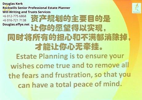 Douglas Kerk Rockwills Senior Professional Estate Planner - Will Writing and Trusts Services Batu Pahat and Kluang Johor Malaysia Property Management PA04