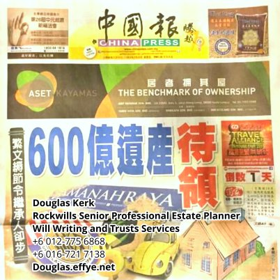 Douglas Kerk Rockwills Senior Professional Estate Planner - Will Writing and Trusts Services Batu Pahat and Kluang Johor Malaysia Property Management PA09