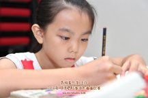 Batu Pahat Gereja Joy Soga Colouring Contest 苏雅喜乐堂主办2018年 峇株巴辖双亲节儿童填色画画比赛 培养儿童对彩色画画的兴趣 发掘美术的潜能 C1-57