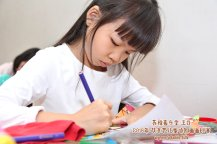 Batu Pahat Gereja Joy Soga Colouring Contest 苏雅喜乐堂主办2018年 峇株巴辖双亲节儿童填色画画比赛 培养儿童对彩色画画的兴趣 发掘美术的潜能 C1-58