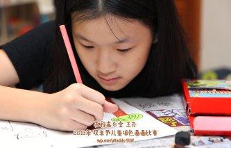 Batu Pahat Gereja Joy Soga Colouring Contest 苏雅喜乐堂主办2018年 峇株巴辖双亲节儿童填色画画比赛 培养儿童对彩色画画的兴趣 发掘美术的潜能 C1-60
