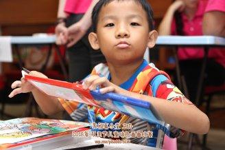Batu Pahat Gereja Joy Soga Colouring Contest 苏雅喜乐堂主办2018年 峇株巴辖双亲节儿童填色画画比赛 培养儿童对彩色画画的兴趣 发掘美术的潜能 C1-64
