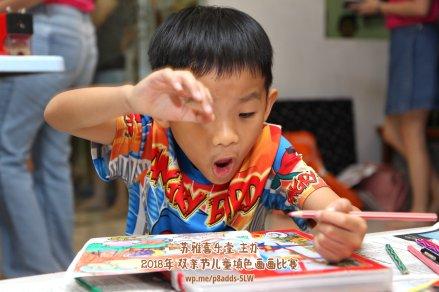 Batu Pahat Gereja Joy Soga Colouring Contest 苏雅喜乐堂主办2018年 峇株巴辖双亲节儿童填色画画比赛 培养儿童对彩色画画的兴趣 发掘美术的潜能 C1-67