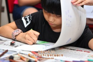 Batu Pahat Gereja Joy Soga Colouring Contest 苏雅喜乐堂主办2018年 峇株巴辖双亲节儿童填色画画比赛 培养儿童对彩色画画的兴趣 发掘美术的潜能 C1-69