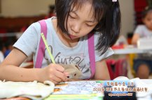 Batu Pahat Gereja Joy Soga Colouring Contest 苏雅喜乐堂主办2018年 峇株巴辖双亲节儿童填色画画比赛 培养儿童对彩色画画的兴趣 发掘美术的潜能 B1-22