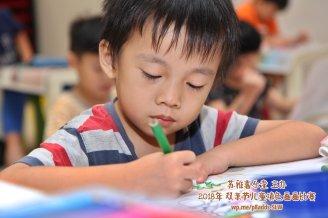 Batu Pahat Gereja Joy Soga Colouring Contest 苏雅喜乐堂主办2018年 峇株巴辖双亲节儿童填色画画比赛 培养儿童对彩色画画的兴趣 发掘美术的潜能 B1-23