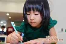 Batu Pahat Gereja Joy Soga Colouring Contest 苏雅喜乐堂主办2018年 峇株巴辖双亲节儿童填色画画比赛 培养儿童对彩色画画的兴趣 发掘美术的潜能 B1-25