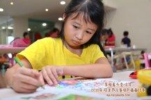 Batu Pahat Gereja Joy Soga Colouring Contest 苏雅喜乐堂主办2018年 峇株巴辖双亲节儿童填色画画比赛 培养儿童对彩色画画的兴趣 发掘美术的潜能 B1-27