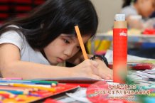 Batu Pahat Gereja Joy Soga Colouring Contest 苏雅喜乐堂主办2018年 峇株巴辖双亲节儿童填色画画比赛 培养儿童对彩色画画的兴趣 发掘美术的潜能 B1-29