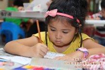 Batu Pahat Gereja Joy Soga Colouring Contest 苏雅喜乐堂主办2018年 峇株巴辖双亲节儿童填色画画比赛 培养儿童对彩色画画的兴趣 发掘美术的潜能 B1-12