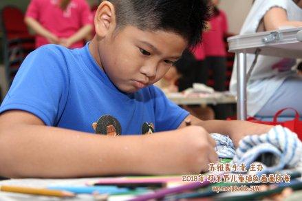 Batu Pahat Gereja Joy Soga Colouring Contest 苏雅喜乐堂主办2018年 峇株巴辖双亲节儿童填色画画比赛 培养儿童对彩色画画的兴趣 发掘美术的潜能 B1-38