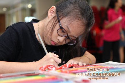 Batu Pahat Gereja Joy Soga Colouring Contest 苏雅喜乐堂主办2018年 峇株巴辖双亲节儿童填色画画比赛 培养儿童对彩色画画的兴趣 发掘美术的潜能 B1-39
