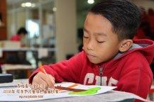 Batu Pahat Gereja Joy Soga Colouring Contest 苏雅喜乐堂主办2018年 峇株巴辖双亲节儿童填色画画比赛 培养儿童对彩色画画的兴趣 发掘美术的潜能 B1-41