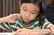Batu Pahat Gereja Joy Soga Colouring Contest 苏雅喜乐堂主办2018年 峇株巴辖双亲节儿童填色画画比赛 培养儿童对彩色画画的兴趣 发掘美术的潜能 B1-42