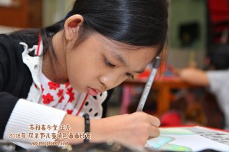 Batu Pahat Gereja Joy Soga Colouring Contest 苏雅喜乐堂主办2018年 峇株巴辖双亲节儿童填色画画比赛 培养儿童对彩色画画的兴趣 发掘美术的潜能 B1-43