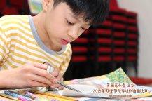Batu Pahat Gereja Joy Soga Colouring Contest 苏雅喜乐堂主办2018年 峇株巴辖双亲节儿童填色画画比赛 培养儿童对彩色画画的兴趣 发掘美术的潜能 B1-45