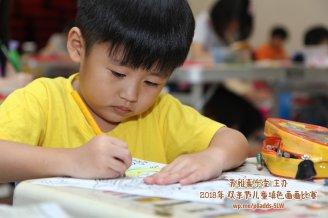 Batu Pahat Gereja Joy Soga Colouring Contest 苏雅喜乐堂主办2018年 峇株巴辖双亲节儿童填色画画比赛 培养儿童对彩色画画的兴趣 发掘美术的潜能 B1-14