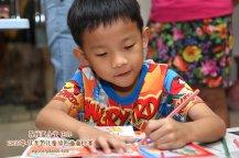 Batu Pahat Gereja Joy Soga Colouring Contest 苏雅喜乐堂主办2018年 峇株巴辖双亲节儿童填色画画比赛 培养儿童对彩色画画的兴趣 发掘美术的潜能 B1-57