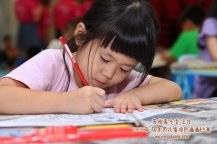 Batu Pahat Gereja Joy Soga Colouring Contest 苏雅喜乐堂主办2018年 峇株巴辖双亲节儿童填色画画比赛 培养儿童对彩色画画的兴趣 发掘美术的潜能 B1-15