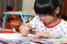 Batu Pahat Gereja Joy Soga Colouring Contest 苏雅喜乐堂主办2018年 峇株巴辖双亲节儿童填色画画比赛 培养儿童对彩色画画的兴趣 发掘美术的潜能 C1-02