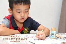 Batu Pahat Gereja Joy Soga Colouring Contest 苏雅喜乐堂主办2018年 峇株巴辖双亲节儿童填色画画比赛 培养儿童对彩色画画的兴趣 发掘美术的潜能 C1-03