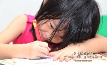 Batu Pahat Gereja Joy Soga Colouring Contest 苏雅喜乐堂主办2018年 峇株巴辖双亲节儿童填色画画比赛 培养儿童对彩色画画的兴趣 发掘美术的潜能 C1-05