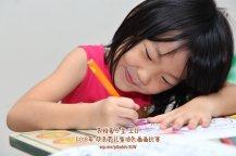 Batu Pahat Gereja Joy Soga Colouring Contest 苏雅喜乐堂主办2018年 峇株巴辖双亲节儿童填色画画比赛 培养儿童对彩色画画的兴趣 发掘美术的潜能 C1-13