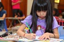 Batu Pahat Gereja Joy Soga Colouring Contest 苏雅喜乐堂主办2018年 峇株巴辖双亲节儿童填色画画比赛 培养儿童对彩色画画的兴趣 发掘美术的潜能 C1-20