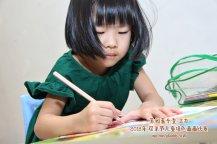 Batu Pahat Gereja Joy Soga Colouring Contest 苏雅喜乐堂主办2018年 峇株巴辖双亲节儿童填色画画比赛 培养儿童对彩色画画的兴趣 发掘美术的潜能 C1-25