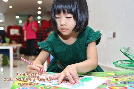 Batu Pahat Gereja Joy Soga Colouring Contest 苏雅喜乐堂主办2018年 峇株巴辖双亲节儿童填色画画比赛 培养儿童对彩色画画的兴趣 发掘美术的潜能 C1-26