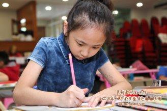 Batu Pahat Gereja Joy Soga Colouring Contest 苏雅喜乐堂主办2018年 峇株巴辖双亲节儿童填色画画比赛 培养儿童对彩色画画的兴趣 发掘美术的潜能 C1-27