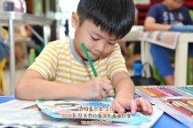 Batu Pahat Gereja Joy Soga Colouring Contest 苏雅喜乐堂主办2018年 峇株巴辖双亲节儿童填色画画比赛 培养儿童对彩色画画的兴趣 发掘美术的潜能 C1-33