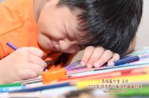 Batu Pahat Gereja Joy Soga Colouring Contest 苏雅喜乐堂主办2018年 峇株巴辖双亲节儿童填色画画比赛 培养儿童对彩色画画的兴趣 发掘美术的潜能 C1-37