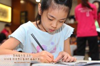 Batu Pahat Gereja Joy Soga Colouring Contest 苏雅喜乐堂主办2018年 峇株巴辖双亲节儿童填色画画比赛 培养儿童对彩色画画的兴趣 发掘美术的潜能 C1-41