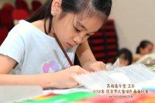 Batu Pahat Gereja Joy Soga Colouring Contest 苏雅喜乐堂主办2018年 峇株巴辖双亲节儿童填色画画比赛 培养儿童对彩色画画的兴趣 发掘美术的潜能 C1-44