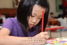 Batu Pahat Gereja Joy Soga Colouring Contest 苏雅喜乐堂主办2018年 峇株巴辖双亲节儿童填色画画比赛 培养儿童对彩色画画的兴趣 发掘美术的潜能 C1-46