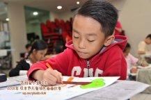 Batu Pahat Gereja Joy Soga Colouring Contest 苏雅喜乐堂主办2018年 峇株巴辖双亲节儿童填色画画比赛 培养儿童对彩色画画的兴趣 发掘美术的潜能 C1-48