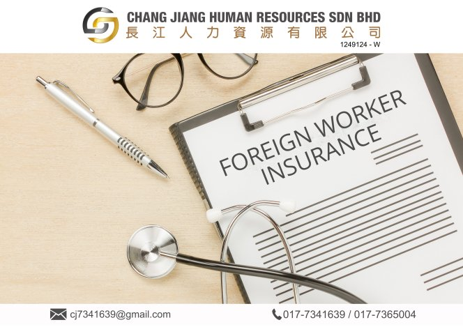 Chang Jiang Human Resources Johor Malaysia Foreign Worker Permit Passport Insurance Consultation Rehiring Workers and Maids EPA01-03
