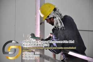 Chang Jiang Human Resources Johor Malaysia Foreign Worker Permit Passport Insurance Consultation Rehiring Workers and Maids EPA01-07