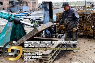 Chang Jiang Human Resources Johor Malaysia Foreign Worker Permit Passport Insurance Consultation Rehiring Workers and Maids EPA01-100