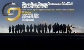 Chang Jiang Human Resources Johor Malaysia Foreign Worker Permit Passport Insurance Consultation Rehiring Workers and Maids EPA01-105