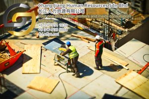 Chang Jiang Human Resources Johor Malaysia Foreign Worker Permit Passport Insurance Consultation Rehiring Workers and Maids EPA01-11
