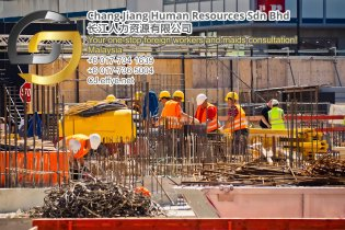 Chang Jiang Human Resources Johor Malaysia Foreign Worker Permit Passport Insurance Consultation Rehiring Workers and Maids EPA01-12