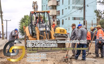 Chang Jiang Human Resources Johor Malaysia Foreign Worker Permit Passport Insurance Consultation Rehiring Workers and Maids EPA01-13
